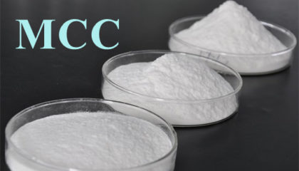 Microcrystalline Cellulose(MCC)